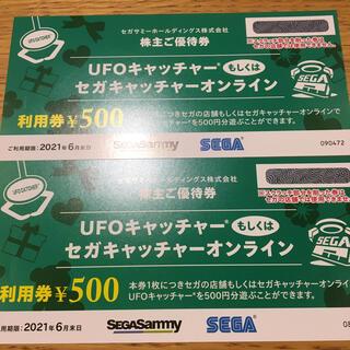 セガ(SEGA)のセガサミー 株主優待券 ¥500利用券2枚(その他)