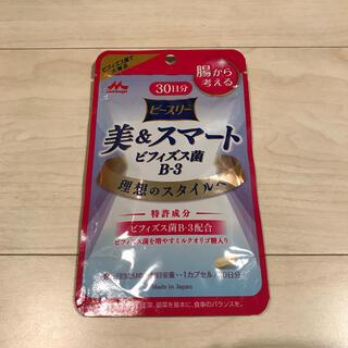 モリナガニュウギョウ(森永乳業)の森永 ブフィズス菌 カプセル ビースリー(ダイエット食品)