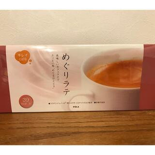 POLA - 【冷え対策・ダイエット】ポーラ キレイCAFEめぐりラテ90袋