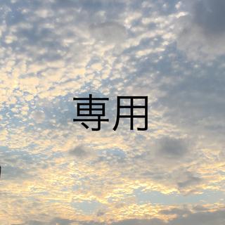 ジーナシス(JEANASIS)の【JEANASIS】アッシュクニードルパンチCPOジャケット(その他)