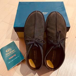 ホーキンス(HAWKINS)の【美品】ホーキンス ヌバック ショートブーツ/26cm(ブーツ)