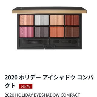 SUQQU - SUQQU  2020 ホリデー アイシャドウ コンパクト