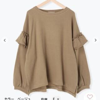 SM2 - サマンサモスモス カットジャカードフリル袖プルオーバー