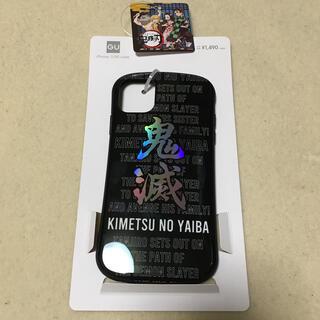 ジーユー(GU)のGU 鬼滅の刃 iPhoneケース iPhone11/XR用 新品未開封(iPhoneケース)