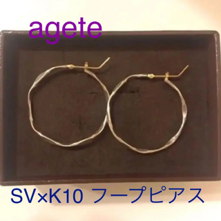 agete - アガット  シルバー フープピアス 3センチ