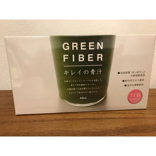 ポーラ(POLA)の【毎日の健康サポート】ポーラ GREEN FIBER キレイの青汁 60袋(青汁/ケール加工食品)