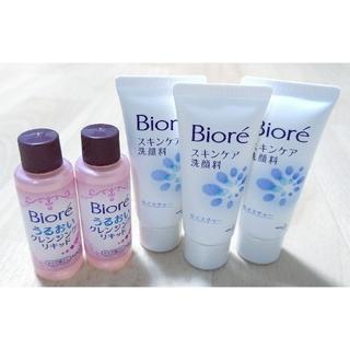 Biore - ビオレ Biore スキンケア洗顔料 潤いクレンジングリキッド メイク落とし
