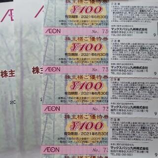 イオン(AEON)のイオン株主優待券🎵10枚(ショッピング)
