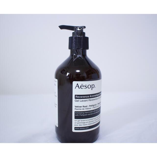 Aesop(イソップ)のAesop イソップ レバレンス ハンドウォッシュ コスメ/美容のボディケア(ボディソープ/石鹸)の商品写真