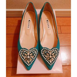 DIANA - 新品 ダイアナ DIANA スエード ポインテッドトゥ パンプス ブルー 緑 靴