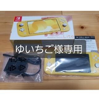 Nintendo Switch - 「ゆいちご様専用」Nintendo Switch Lite イエロー