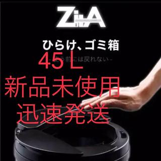 新品★ ZitA ジータ 自動開閉 ゴミ箱 45L ブラック