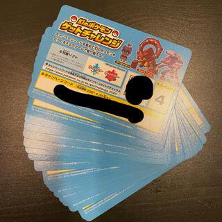 ポケモン(ポケモン)の幻のポケモンゲットチャレンジ 2箱分 20枚(シングルカード)