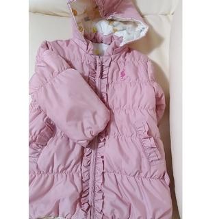 ニットプランナー(KP)のKP ニットプランナー 中綿 リバーシブル コート 100(ジャケット/上着)