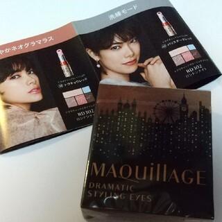 MAQuillAGE - 新品 マキアージュ オーロライルミネーションカラーRD302 アイシャドウ