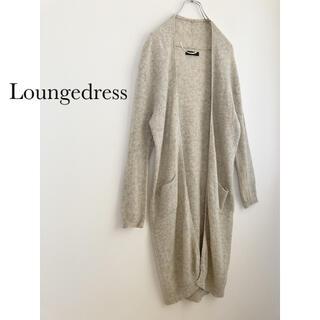 ラウンジドレス(Loungedress)の★ラウンジドレス★ウールトッパーロングカーディガン グレー(カーディガン)