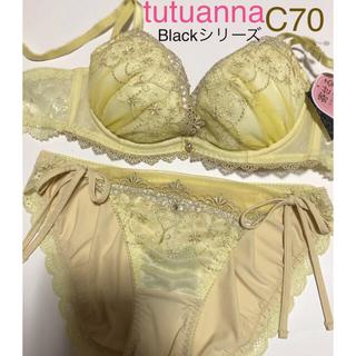 チュチュアンナ(tutuanna)のチュチュアンナ 高級ライン Blackシリーズ C70/M(ブラ&ショーツセット)