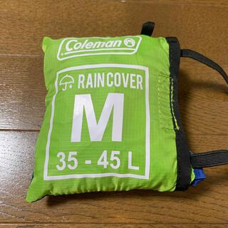 コールマン(Coleman)のコールマン ザックカバー Mサイズ(登山用品)