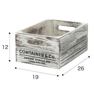 ニトリ(ニトリ)のニトリ↠積み重ねできる収納BOX(クォーターサイズ)6個set(ケース/ボックス)