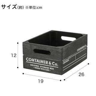 ニトリ(ニトリ)のニトリ↠積み重ねできる収納BOX(クォーターサイズ)4個set(ケース/ボックス)