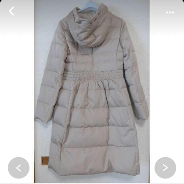 Aveniretoile(アベニールエトワール)の新品未使用🔸 Aveniretoile🔸ダウンコート🔸グレージュ レディースのジャケット/アウター(ダウンコート)の商品写真