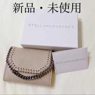 ステラマッカートニー(Stella McCartney)の新品ステラマッカートニー 財布(財布)