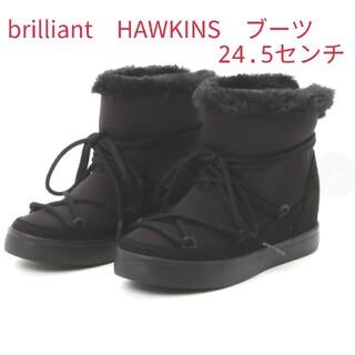 ホーキンス(HAWKINS)の新品 24.5センチ 黒 HAWKINS brilliant ブーツ(ブーツ)