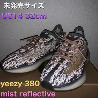 adidas - adidas yeezy mist reflective US14 32cm