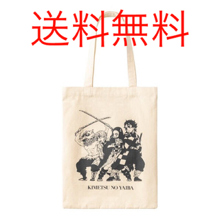 GU - 鬼滅の刃 GU キャンバストートバッグ Demon Slayer 白 ジーユー