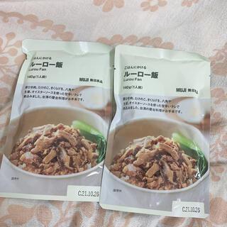 ムジルシリョウヒン(MUJI (無印良品))の【新品】無印良品 ルーロー飯 レトルト(レトルト食品)