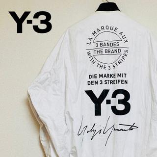 ワイスリー(Y-3)のY-3 リバーシブルボンバージャケット 白(ナイロンジャケット)
