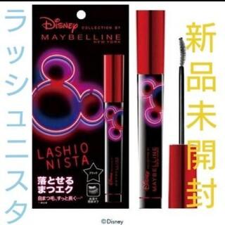 MAYBELLINE - メイベリン☆マスカラ☆ラッシュニスタ☆限定ディズニーデザイン☆