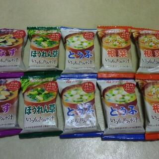 アサヒ - アマノフーズ いつものお味噌汁10食
