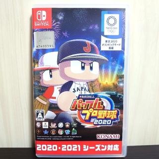ニンテンドースイッチ(Nintendo Switch)のeBASEBALL パワフルプロ野球2020 Switch ソフト(家庭用ゲームソフト)