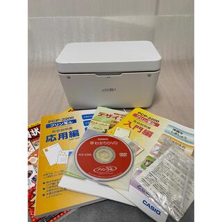 カシオ(CASIO)のカシオ PCP-2200(その他)