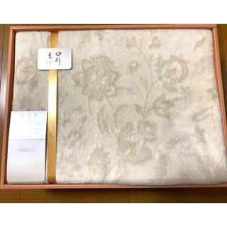 ニシカワ(西川)のシルク毛布 (毛羽部分)シングル  1枚(毛布)