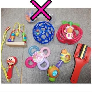 ベビー おもちゃ ガラガラ ラトル オーボール 楽器 玩具 がらがら セット