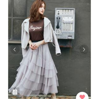 トランテアンソンドゥモード(31 Sons de mode)の31sonsdemode♡新品未使用タグ付き!フリルドットチュールスカート(ロングスカート)