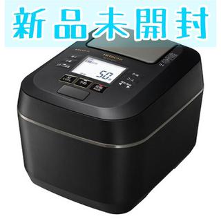 日立 - 【新品】日立 炊飯器(5.5合炊き) フロストブラック RZ-W100DM-K