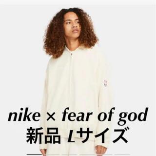 フィアオブゴッド(FEAR OF GOD)の新品 NIKE × FEAR OF GOD バスケットボールジャケット 白 L(ブルゾン)