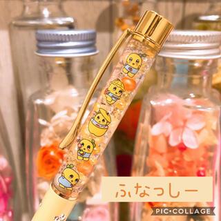ふなっしー ハーバリウムボールペン ノーマルキャップ 花柄パステルイエロー(その他)