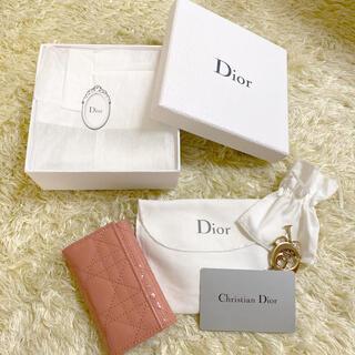 クリスチャンディオール(Christian Dior)のdior キーケース レディディオール(キーケース)