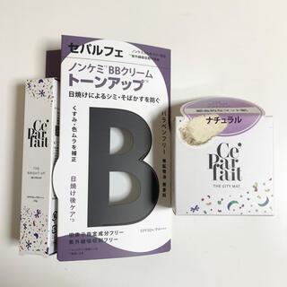ロートセイヤク(ロート製薬)のSUGAO セパルフェ BBクリーム ➕フェイスパウダー(BBクリーム)