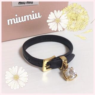 ミュウミュウ(miumiu)のmiumiu♡ビジューブレスレット(ブレスレット/バングル)