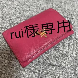 プラダ(PRADA)のプラダ♡カードケース(名刺入れ/定期入れ)