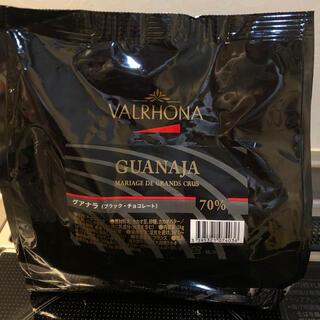 ヴァローナ フェーブ グアナラ 1キロ(菓子/デザート)