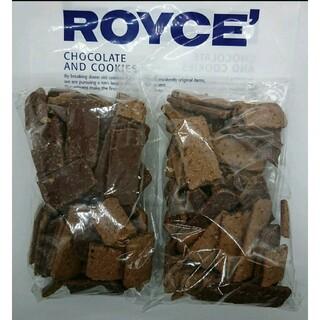ロイズ アウトレット バトンクッキー ヘーゼルカカオ 210g2袋 数量限定(菓子/デザート)