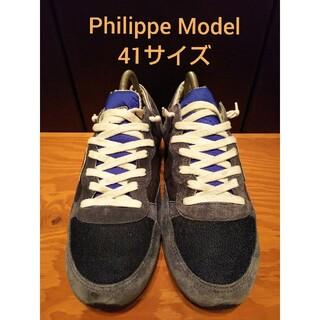フィリップモデル(PHILIPPE MODEL)の値下 スニーカー ブルー系 フィリップ モデル イタリア製(スニーカー)