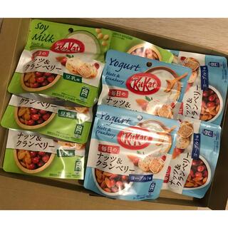 ネスレ(Nestle)のキットカットナッツ&クランベリー8袋セットチョコレート詰め合わせお菓子詰め合わせ(菓子/デザート)