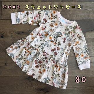 NEXT - 新品♡next♡スウェットワンピース ボタニカル花柄 80